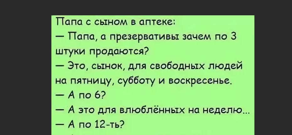 Анекдоты Про Коробку
