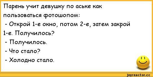 Анекдот Про Губы