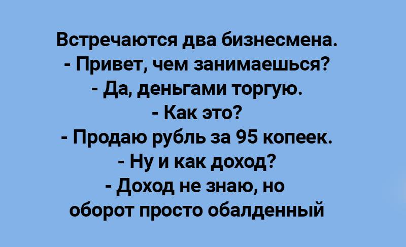 Анекдоты Про Морг