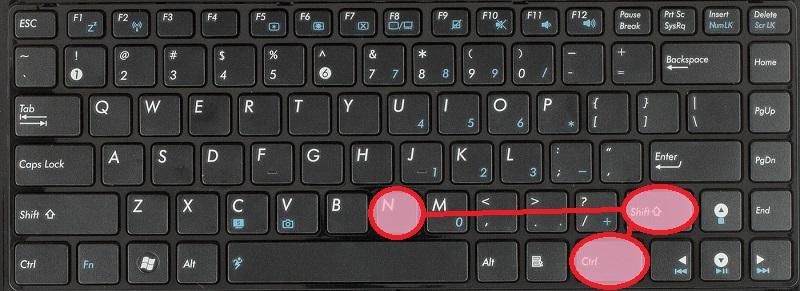 Полезно: 13 комбинаций клавиш, благодаря которым можно выполнить разные задачи