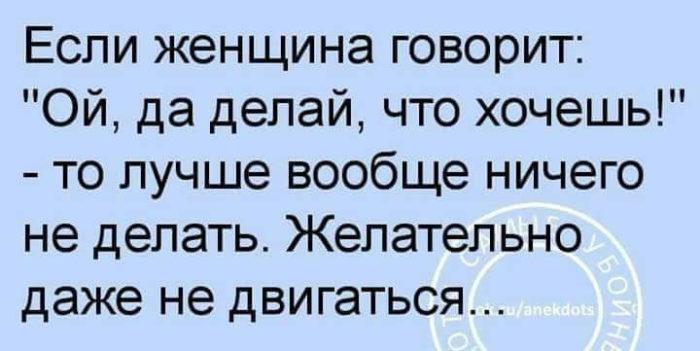Анекдот про «Колгон»
