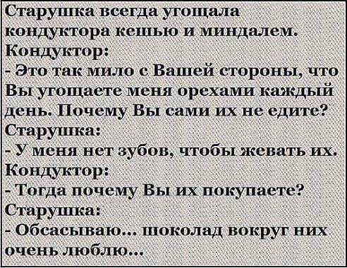 Анекдот про уставшего шахтера