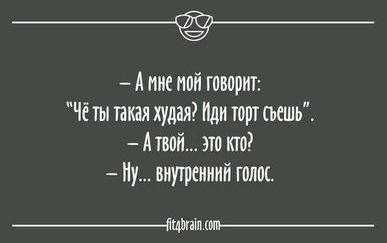Анекдот про планы